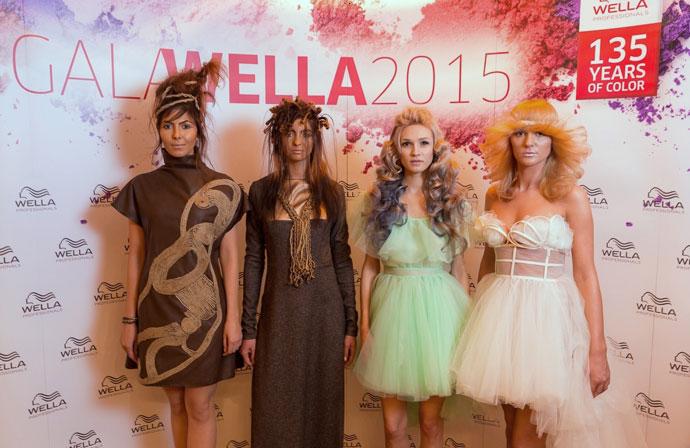 Gala-Wella-2015-(1)